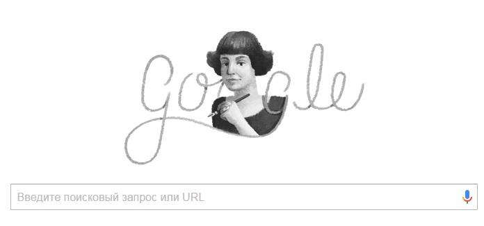 Марина Цветаева в Google