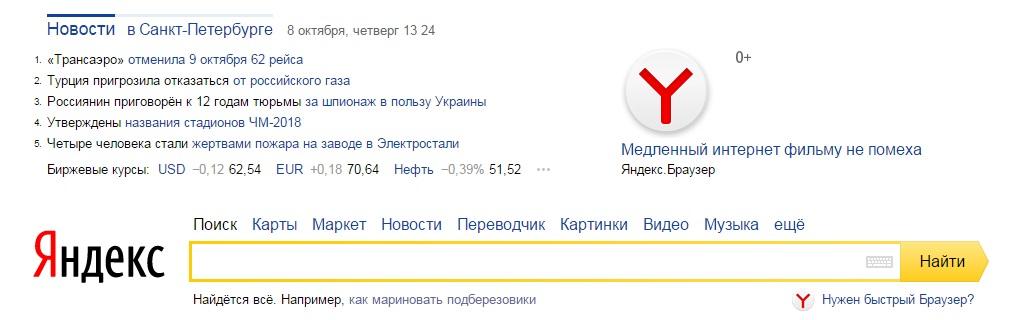 Яндекс в день рождения Цветаевой