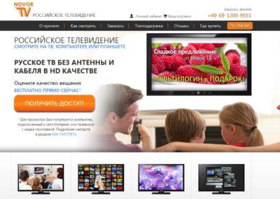 Привлечение новых подписчиков русского ТВ через Интернет