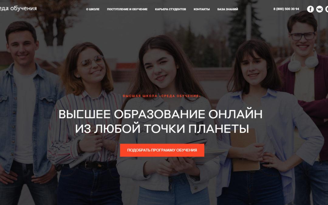 Привлечение студентов на дистанционное образование в ВУЗах РФ