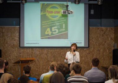 Выступление Анны Волгиной на Молодежном экономическом форуме. Петрозаводск