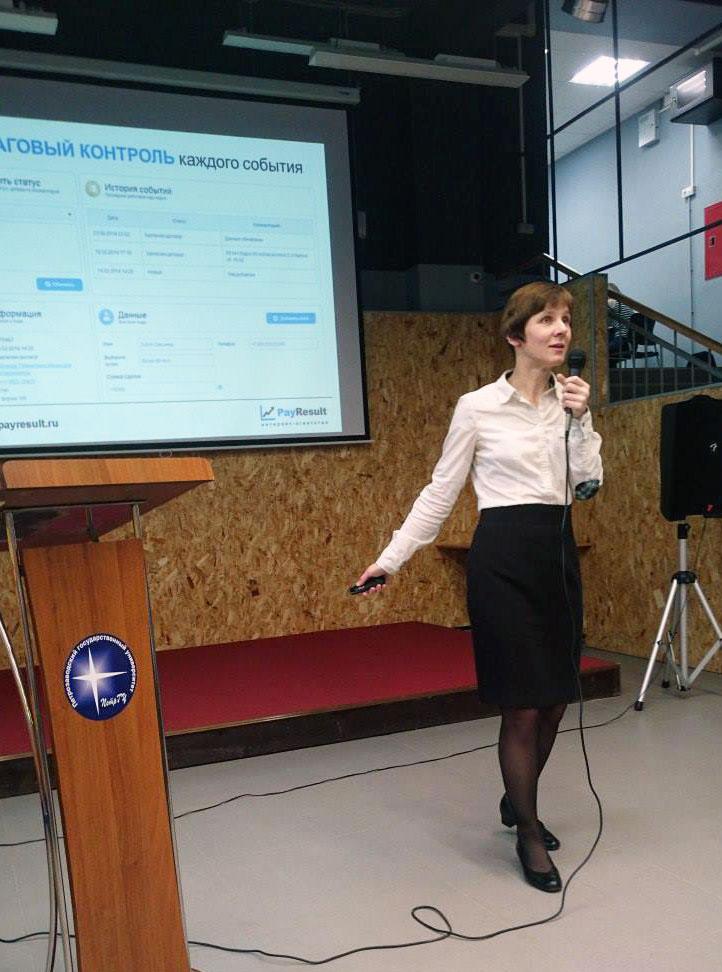 Анна Волгина - основатель агентства «Зазывала»