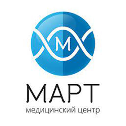 Клиника МАРТ